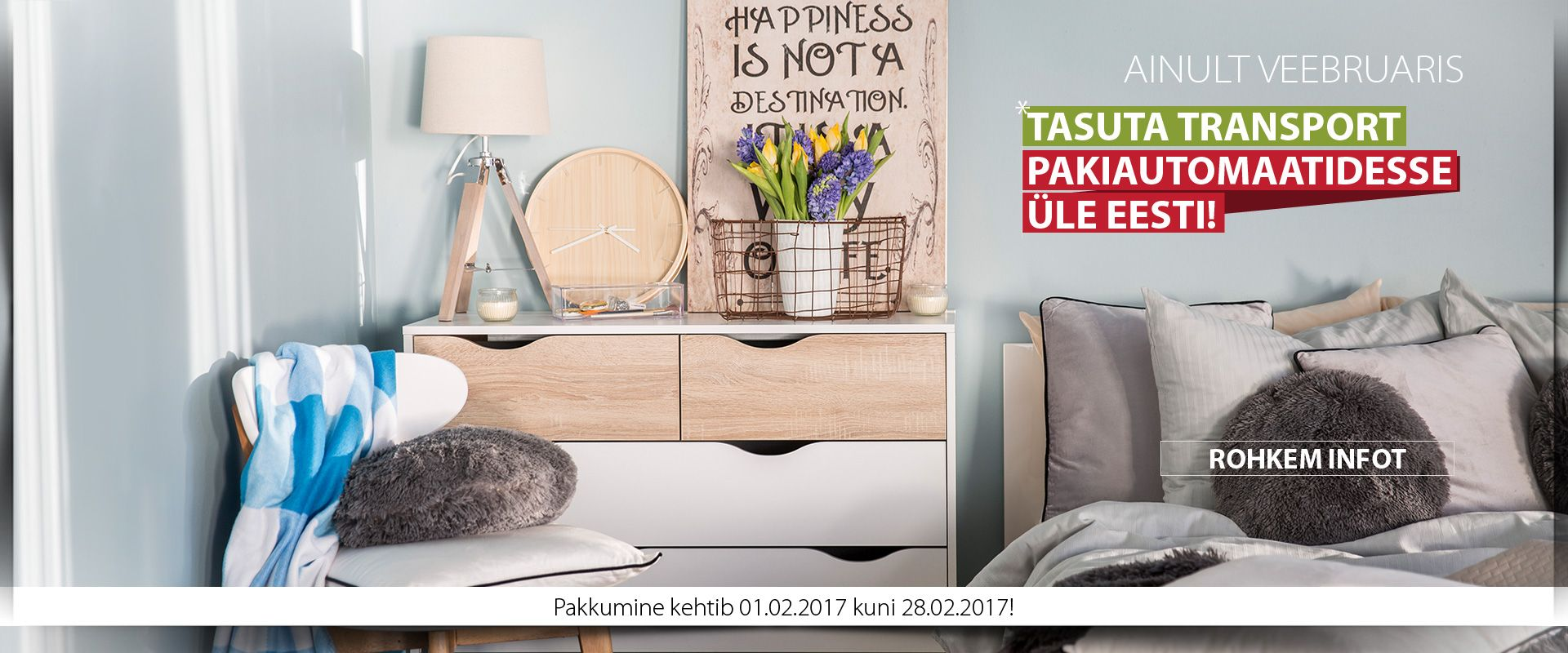 TV_commercial_banner_FEBRUARY_EE